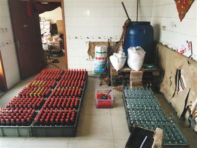 Factory in duliu fake china sauces - Spur Magazine