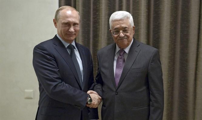 Putin and Mahmoud Abbas Palestine Russia Trump - Spur Magazine