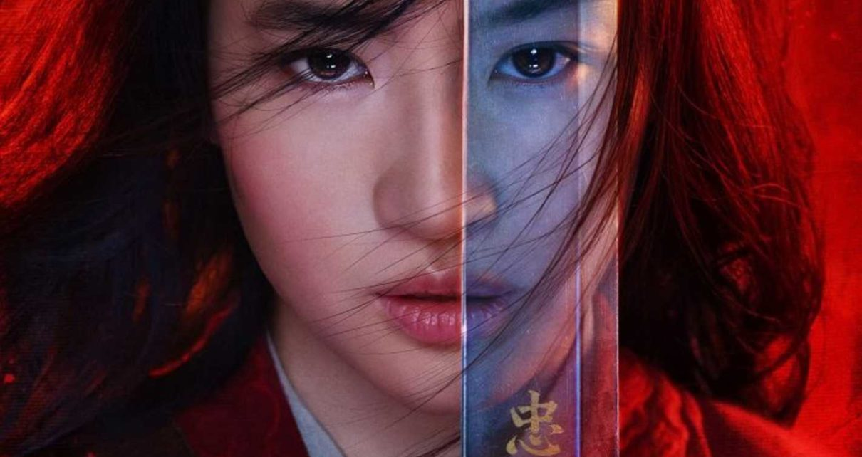 Mulan Becomes First Disney Movie to Be Rated PG-13 | Spurzine