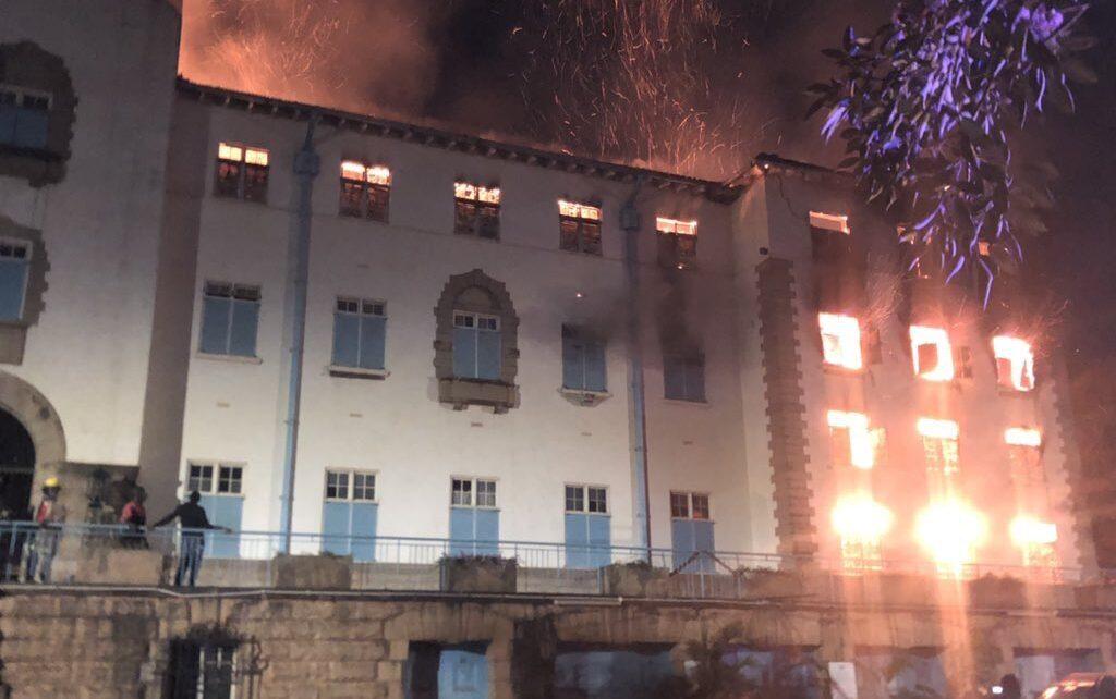Cause Behind Makerere University Fire Still a Mystery | Spurzine